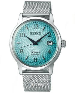 Seiko Presage Cocktail Tequila Sunset Limited Automatic Ladies Watch SRPE49J1