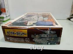 Takara Sun Fang Dougram Anime Plastic Model 1/48 Tequila Gunner Character